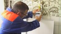 установка газового счетчика в квартире