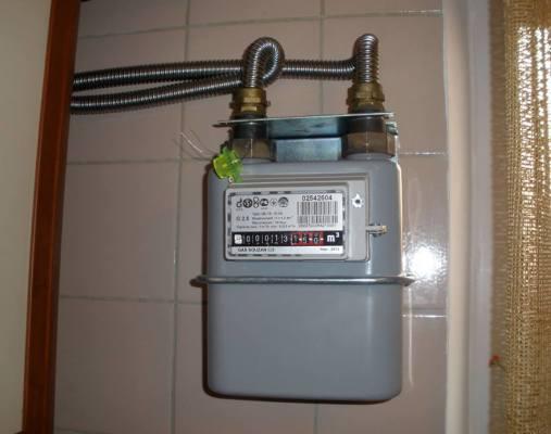установка газового счетчика в квартире стоимость